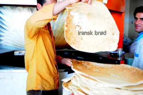 iran wraps bageri